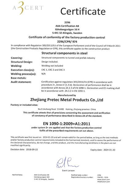 certificate-en-1090